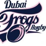Dubai Frogs