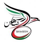 UAE Shaheen