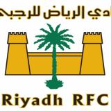 Riyadh Scorpions
