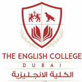 The English College