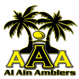 Al Ain Amblers