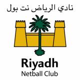 Riyadh Netball Club